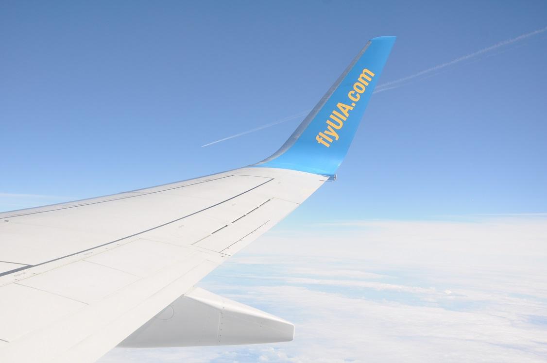 Travel to France - Ukraine International - Vahid Takro